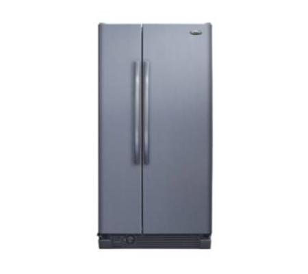 Whirlpool 23 Cu Ft Stainless Steel Side By Side